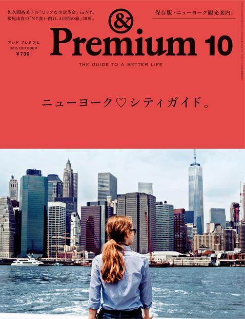 premium22-00