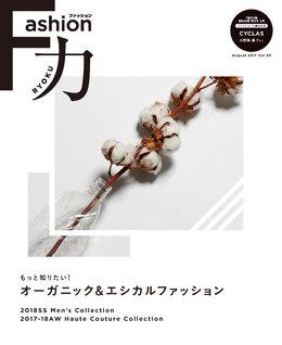 FR36H1_2