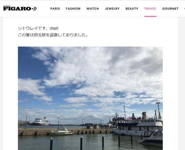 新しいものに出合える、服好きたちが通う店。|シトウレイの東京見聞録|Fashion|madameFIGARO.jp(フィガロジャポン) - Google Chrome 2018_12_12 22_07_51_R